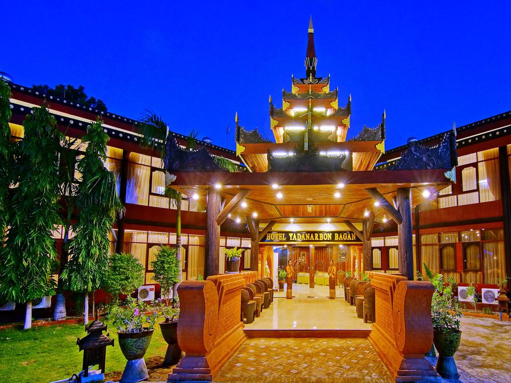 Amata Boutique Hotel Bagan